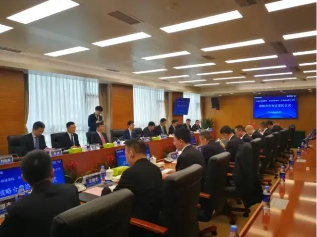 长虹与中国移动进行战略签约等6件新鲜事